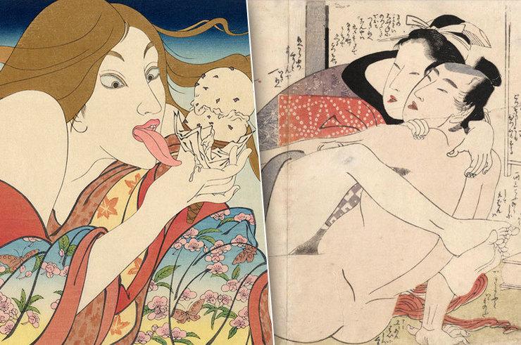 Japonské nahé sexuální fotky