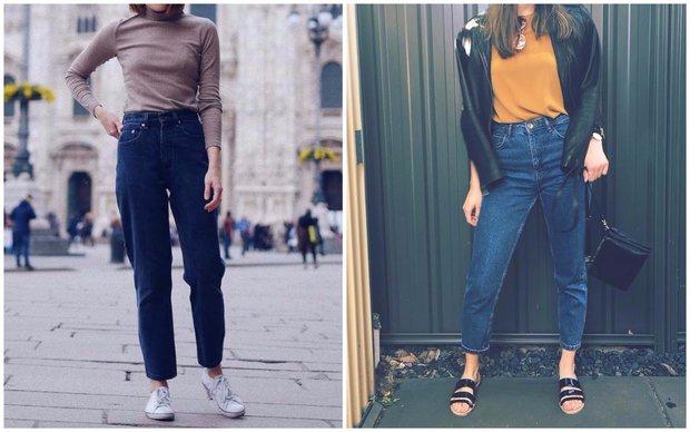 Mum džíny nejsou pro každého. Máte odvahu? Foto: