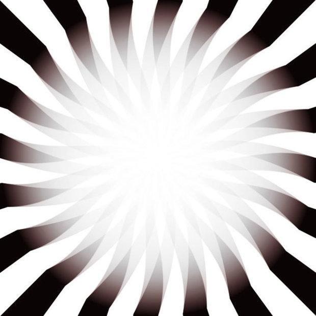 Optické iluze 2 - Obrázek 8 Foto:
