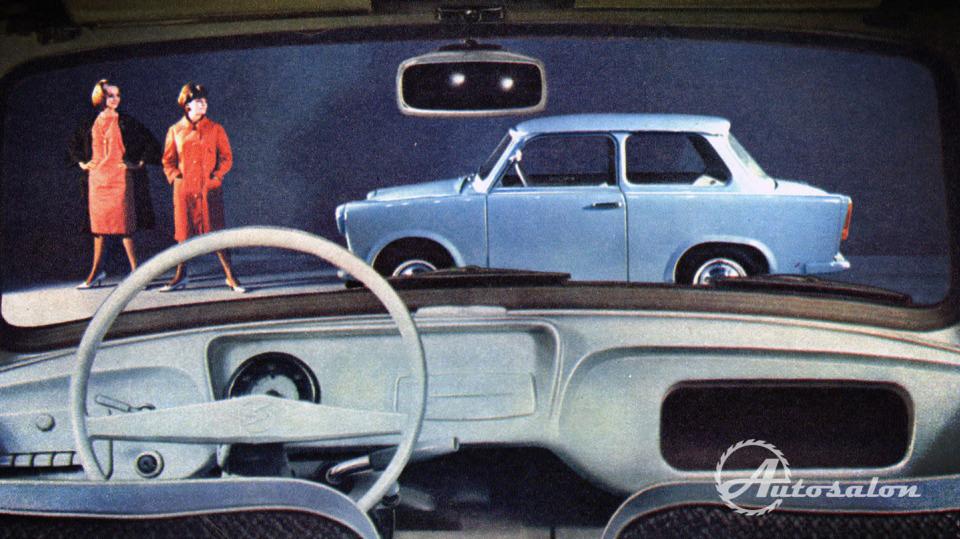 Trabant 601 4