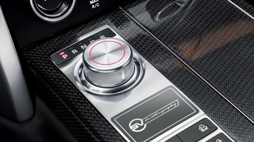 Range Rover facelift 14