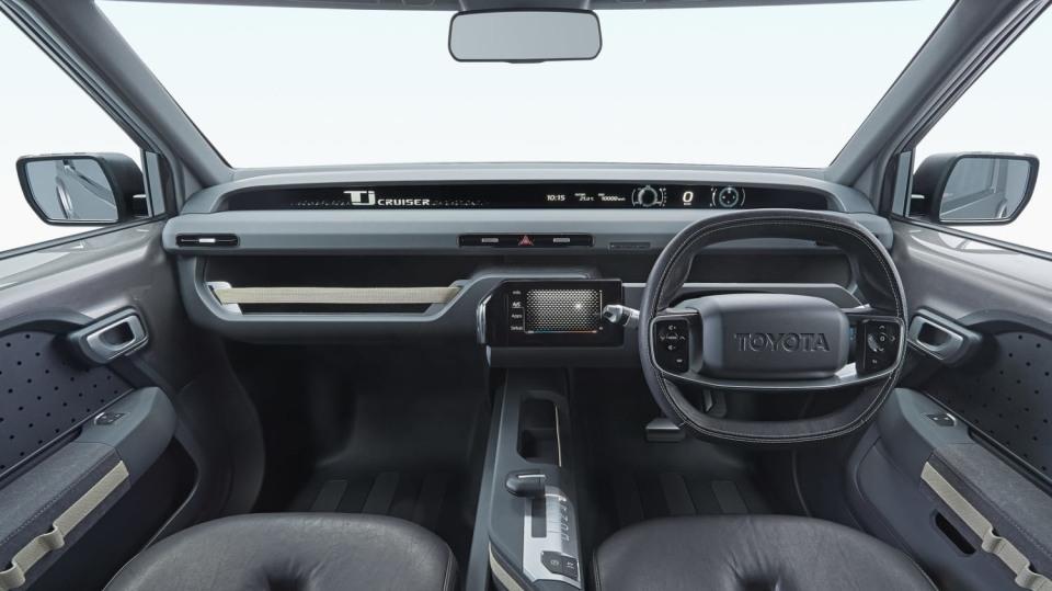 Dodávka i SUV. Toyota Tj Cruiser Concept. 7