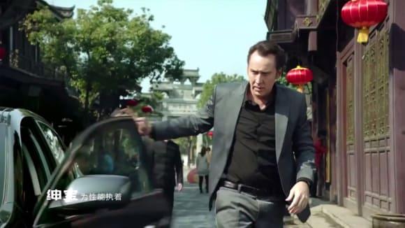 Nicolas Cage v reklamě na čínské auto.