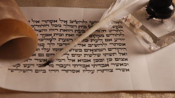 Kdo je autorem Svitků od Mrtvého moře?