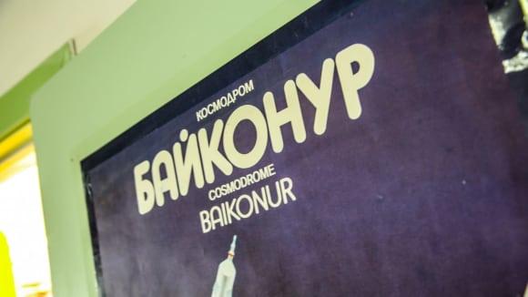 Bajkonurská škola
