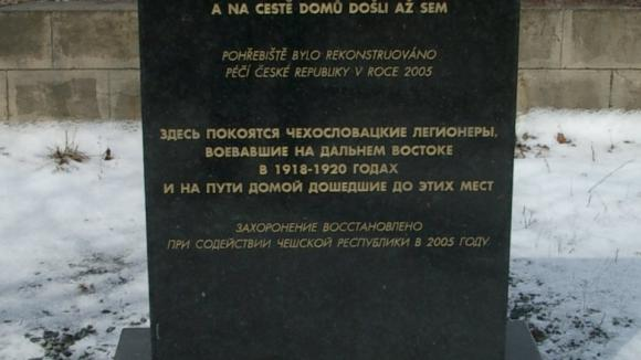 památník československým legionářům v Jekatěrinburgu