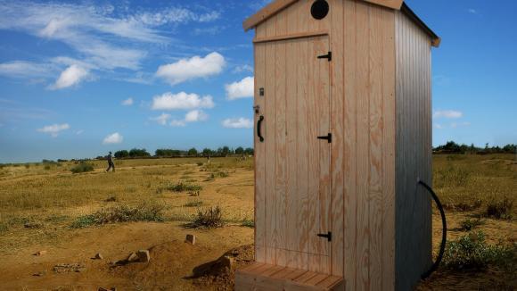 Záchod v Africe