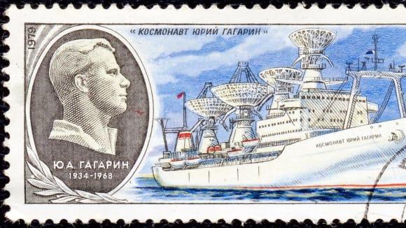 Gararin na poštovní známce