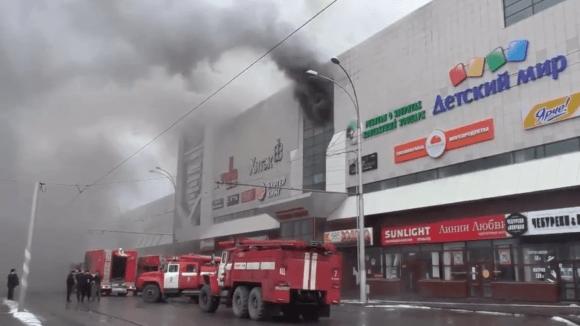 Tragický požár v ruském Kemerovu