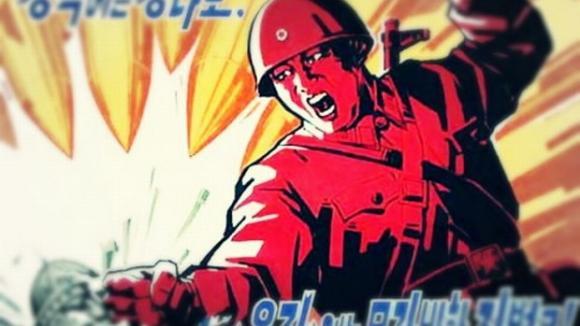 Korejský voják