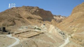 Řím: Říše bez hranic 4 - Masada