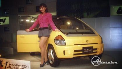 Suzuki UW-1