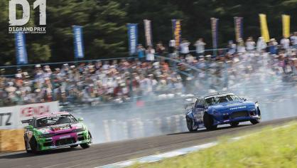 D1 Grand Prix show 3