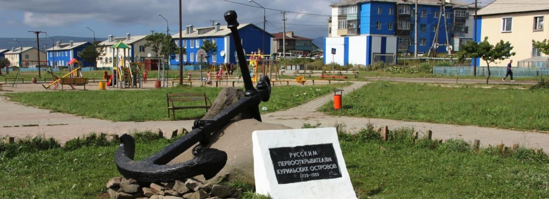 Rusko na Kurilských ostrovech - kotva