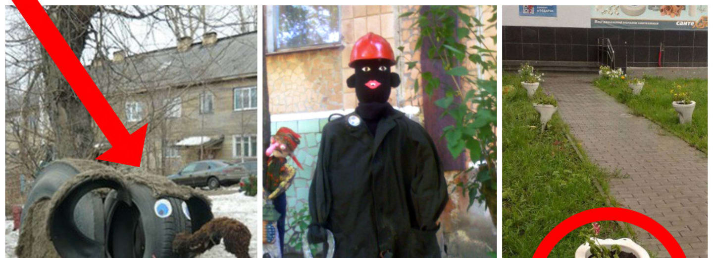 Hrůzy z ruských ulic