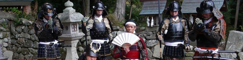 Samurajští lovci lebek