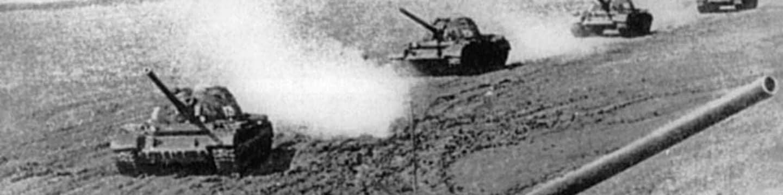 Vize války: Dělostřelectvo