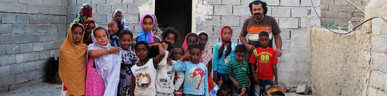 Dingomaro: Íránský černý jih