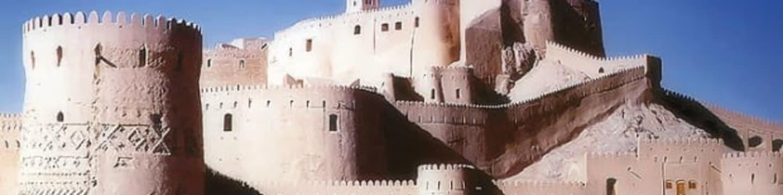 Vzestup a pád impéria: Perská říše