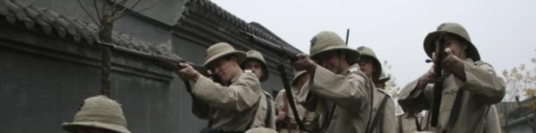 Obléhání Pekingu