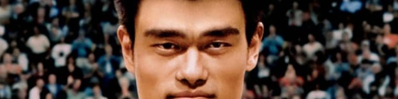 Yao Ming v NBA