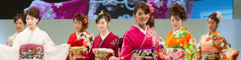 ZOOM . Kimono